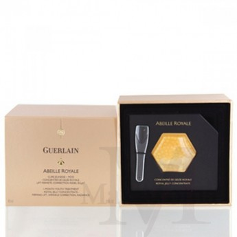 Abeille Royale 1 Month Youth  Treatment by Guerlain