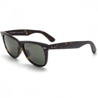 RB 2140 Sunglasses  by Ray Ban