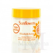 Elizabeth Arden Sunflowers Hand and Body Cream