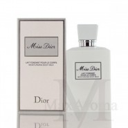 Christian Dior Miss Dior Body Milk