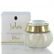 Christian Dior J'Adore Hand and Body Cream