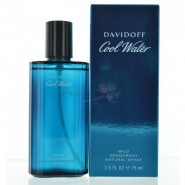 Davidoff Coolwater Deodorant Spray Glass