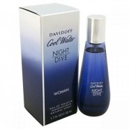 Zino Davidoff Cool Water Night Dive Perfume EDT Spray women