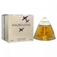 Mauboussin Mauboussin Perfume