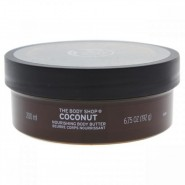 The Body Shop Coconut Body Butter Unisex