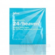 Bliss High Intensity 24-'Heaven' Healing Body..