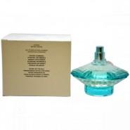 Britney Spears Curious Perfume
