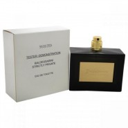 Hugo Boss Baldessarini Strictly Private Cologne