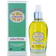 L'occitane Almond Supple Skin Body Oil