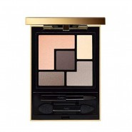 Yves Saint Laurent Couture Eyeshadow Palette (4) Saharienne