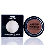 Make Up Forever Artist Color Shadow Refill (6..