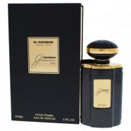 AL HARAMAIN Junoon Noir For Women