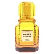 Ajmal Amber Poivre