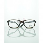 Ray Ban  Rb 8952 5604  Eyeglasses