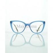 Miu Miu MU02QV VYC1O1 Butterfly Eyeglasses fo..