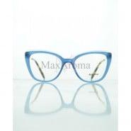 Miu Miu MU02QV VYC1O1 Butterfly Eyeglasses for Women