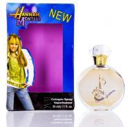Disney Hannah Montana Ready To Rock for Kids ..